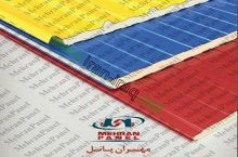 Mehran Panel - producer of all kinds of ceiling and wall polyurethane sandwich panels
