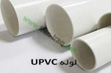 Production and Sales of PVC and UPVC Pipes and Fittings in Different Dimensions