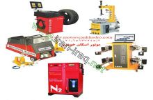 Tire Remover-Fixed Tire Balancing-Superficies Tire Balancing- Nitrogen Generator- Steering Wheel tuning