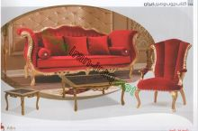 Zardis Furniture