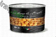 ITALIAN CANNED VEGETABLES